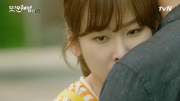 [tvN] 또 오해영.E15.160620.720p-NEXT.mp4_20160621_192629.453