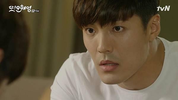 [tvN] 또 오해영.E15.160620.720p-NEXT.mp4_20160621_192658.125