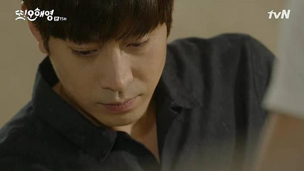 [tvN] 또 오해영.E15.160620.720p-NEXT.mp4_20160621_192701.593