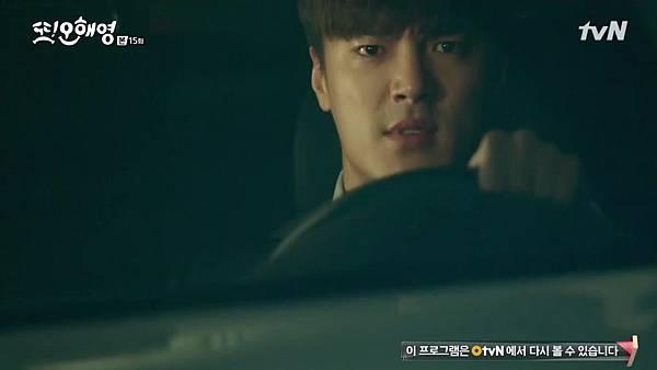 [tvN] 또 오해영.E15.160620.720p-NEXT.mp4_20160621_192917.265