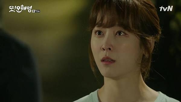 [tvN] 또 오해영.E15.160620.720p-NEXT.mp4_20160621_192732.734