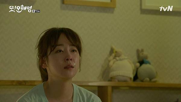 [tvN] 또 오해영.E15.160620.720p-NEXT.mp4_20160621_192853.921