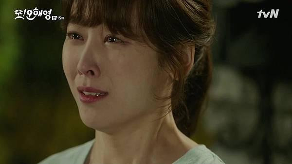 [tvN] 또 오해영.E15.160620.720p-NEXT.mp4_20160621_192743.390
