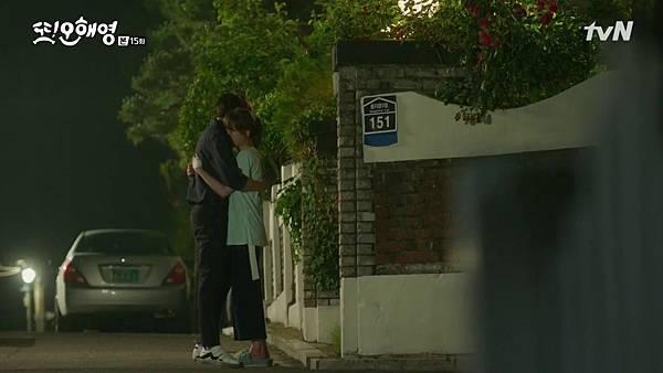 [tvN] 또 오해영.E15.160620.720p-NEXT.mp4_20160621_192816.640