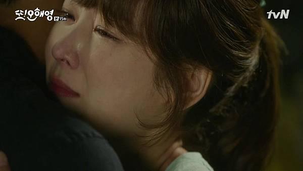 [tvN] 또 오해영.E15.160620.720p-NEXT.mp4_20160621_192825.406