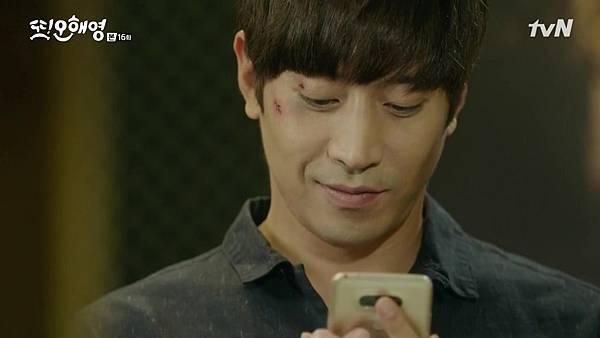 [tvN] 또 오해영.E16.160621.720p-NEXT.mp4_20160622_221913.703