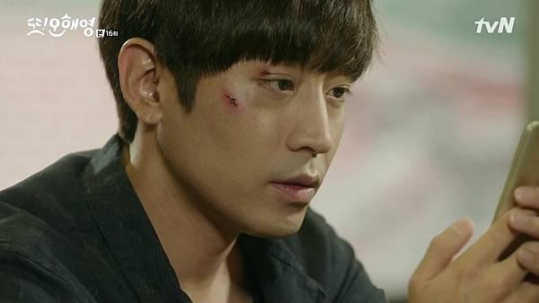 [tvN] 또 오해영.E16.160621.720p-NEXT.mp4_20160622_221902.125