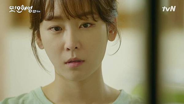 [tvN] 또 오해영.E16.160621.720p-NEXT.mp4_20160622_221921.171