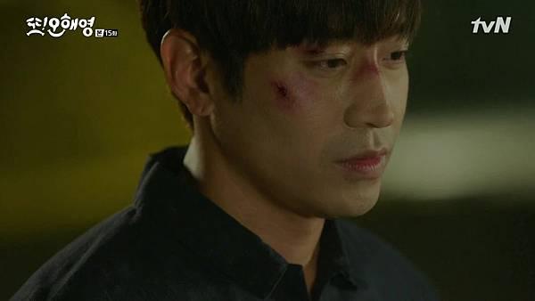 [tvN] 또 오해영.E15.160620.720p-NEXT.mp4_20160622_222134.171