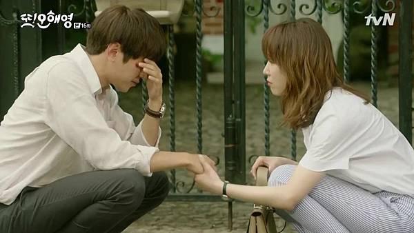 [tvN] 또 오해영.E16.160621.720p-NEXT.mp4_20160622_222310.921