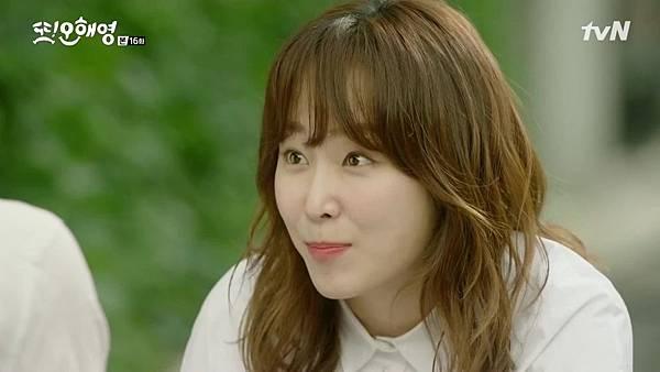 [tvN] 또 오해영.E16.160621.720p-NEXT.mp4_20160622_222317.125