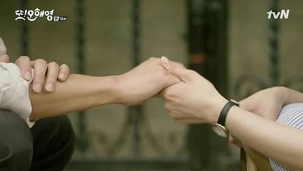 [tvN] 또 오해영.E16.160621.720p-NEXT.mp4_20160622_222318.687