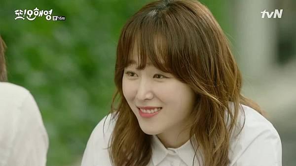 [tvN] 또 오해영.E16.160621.720p-NEXT.mp4_20160622_222539.406