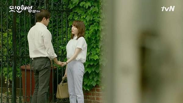 [tvN] 또 오해영.E16.160621.720p-NEXT.mp4_20160622_222323.437