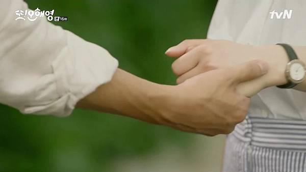 [tvN] 또 오해영.E16.160621.720p-NEXT.mp4_20160622_222325.187
