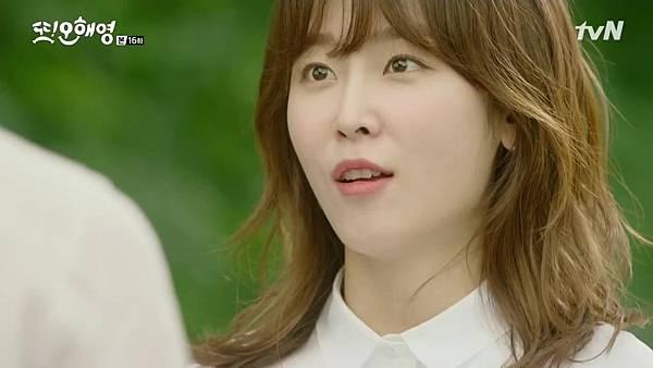 [tvN] 또 오해영.E16.160621.720p-NEXT.mp4_20160622_222331.750