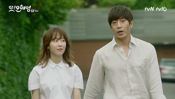 [tvN] 또 오해영.E16.160621.720p-NEXT.mp4_20160622_222346.343