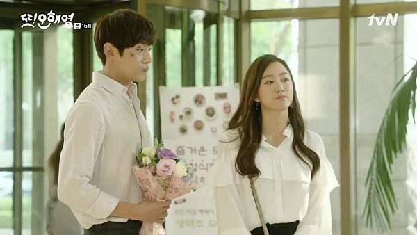 [tvN] 또 오해영.E16.160621.720p-NEXT.mp4_20160622_222805.265