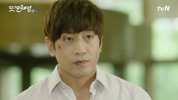 [tvN] 또 오해영.E16.160621.720p-NEXT.mp4_20160622_222830.890