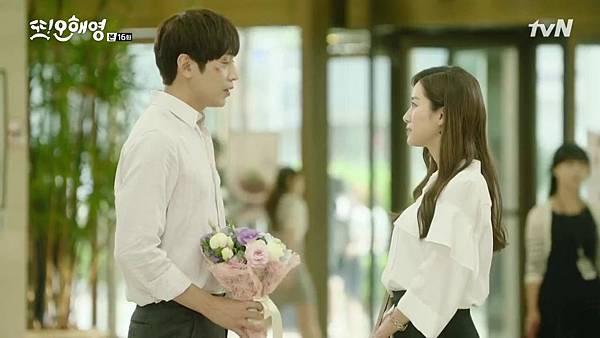 [tvN] 또 오해영.E16.160621.720p-NEXT.mp4_20160622_222915.968