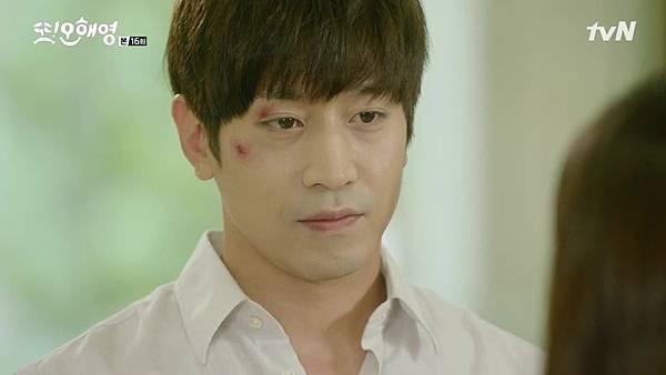 [tvN] 또 오해영.E16.160621.720p-NEXT.mp4_20160622_222921.609
