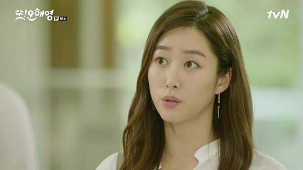 [tvN] 또 오해영.E16.160621.720p-NEXT.mp4_20160622_223330.765