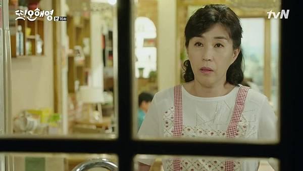 [tvN] 또 오해영.E16.160621.720p-NEXT.mp4_20160622_223653.921