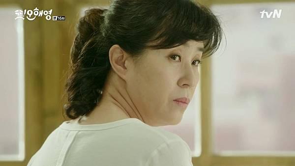 [tvN] 또 오해영.E16.160621.720p-NEXT.mp4_20160622_223526.359