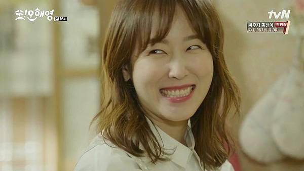 [tvN] 또 오해영.E16.160621.720p-NEXT.mp4_20160622_223521.953