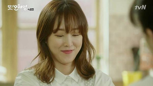 [tvN] 또 오해영.E16.160621.720p-NEXT.mp4_20160622_223533.953