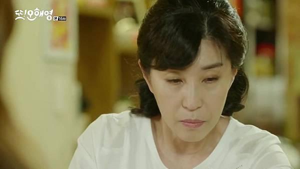 [tvN] 또 오해영.E16.160621.720p-NEXT.mp4_20160622_223535.406