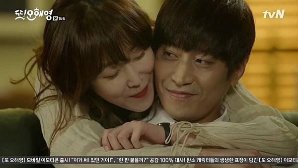 [tvN] 또 오해영.E16.160621.720p-NEXT.mp4_20160622_224001.437