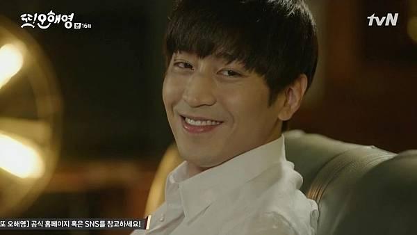 [tvN] 또 오해영.E16.160621.720p-NEXT.mp4_20160622_224016.109