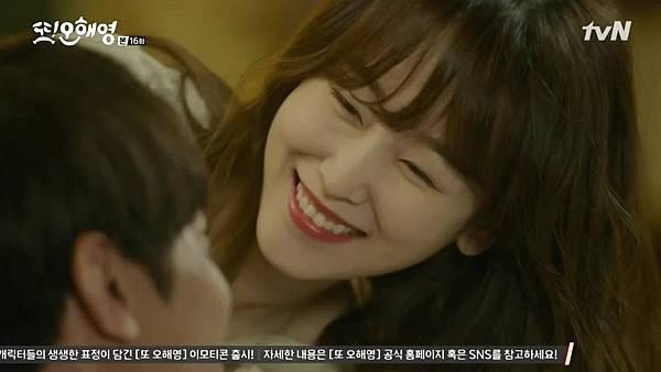 [tvN] 또 오해영.E16.160621.720p-NEXT.mp4_20160622_224010.796