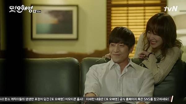 [tvN] 또 오해영.E16.160621.720p-NEXT.mp4_20160622_224009.828
