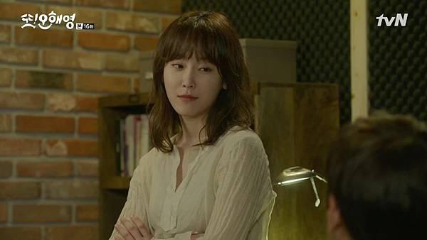 [tvN] 또 오해영.E16.160621.720p-NEXT.mp4_20160622_224041.390