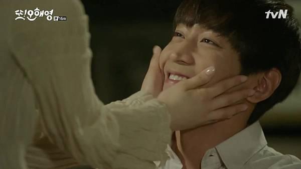 [tvN] 또 오해영.E16.160621.720p-NEXT.mp4_20160622_224546.375