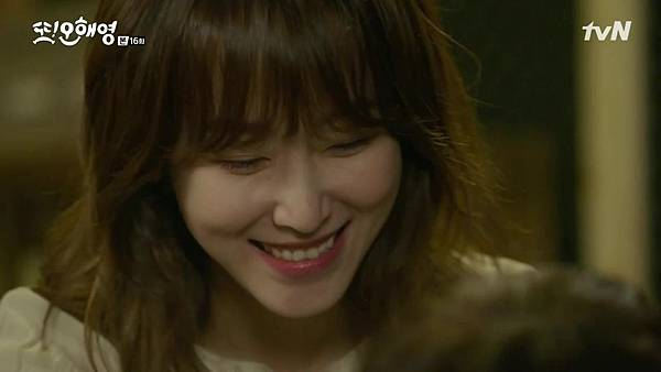 [tvN] 또 오해영.E16.160621.720p-NEXT.mp4_20160622_224108.625