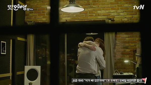 [tvN] 또 오해영.E16.160621.720p-NEXT.mp4_20160622_224140.203