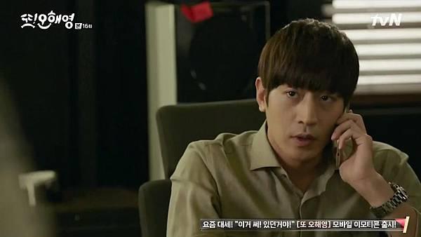 [tvN] 또 오해영.E16.160621.720p-NEXT.mp4_20160622_224942.515