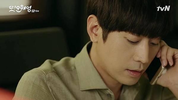 [tvN] 또 오해영.E16.160621.720p-NEXT.mp4_20160622_224912.250
