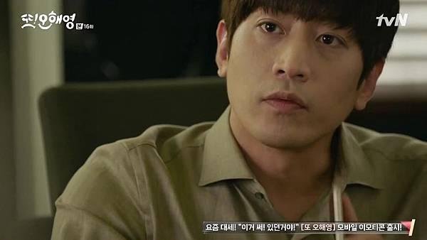 [tvN] 또 오해영.E16.160621.720p-NEXT.mp4_20160622_224944.937