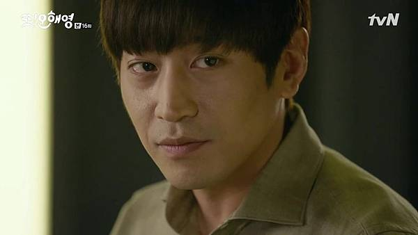 [tvN] 또 오해영.E16.160621.720p-NEXT.mp4_20160622_225137.359