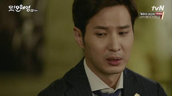 [tvN] 또 오해영.E16.160621.720p-NEXT.mp4_20160622_225125.265