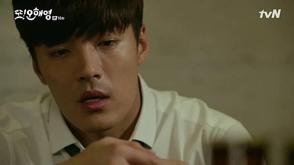 [tvN] 또 오해영.E16.160621.720p-NEXT.mp4_20160622_225248.593