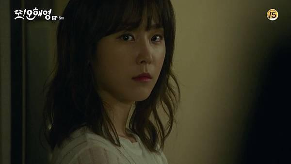 [tvN] 또 오해영.E16.160621.720p-NEXT.mp4_20160622_225345.906