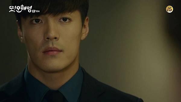 [tvN] 또 오해영.E16.160621.720p-NEXT.mp4_20160622_225346.437