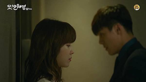 [tvN] 또 오해영.E16.160621.720p-NEXT.mp4_20160622_225358.921