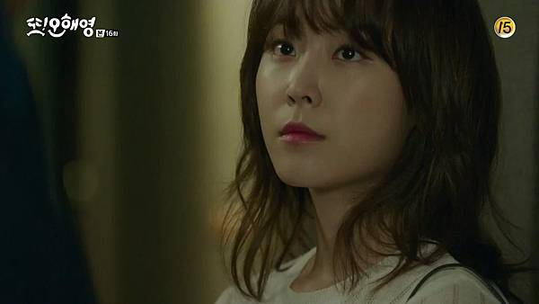 [tvN] 또 오해영.E16.160621.720p-NEXT.mp4_20160622_225403.984