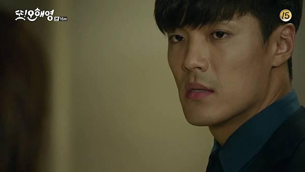 [tvN] 또 오해영.E16.160621.720p-NEXT.mp4_20160622_225402.218